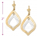 072004 Gold Layered 2-Tone Earrings